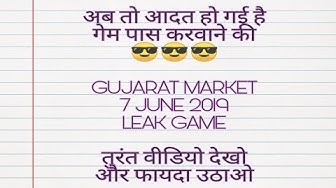 Gujarat Market Satta Leak Game   Satta King Gujarat   Rajasthan Gold Satta