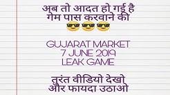 Gujarat Market Satta Leak Game | Satta King Gujarat | Rajasthan Gold Satta