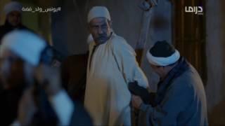 الحلقة 28 |رجال يونس يقومون بتحرير والده من قبضة فضالي #يونس_ولد_فضة 