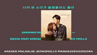 Ailee 에일리 Rewrite..If I Can 다시 쓰고 싶어 This Flower Ending OST Part 3 Karaoke instrumental official - Stafaband