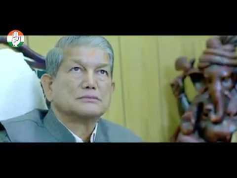 Harish Rawat Ji Biography Documentary In Hindi   CM of Uttarakhand