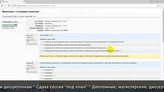 Дистанционное обучение в ВЛГУ | Личный кабинет ВЛГУ (vlsu.ru, cs.cdo.vlsu.ru)