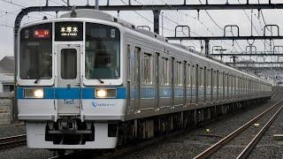 1000形未更新車による急行本厚木行き!