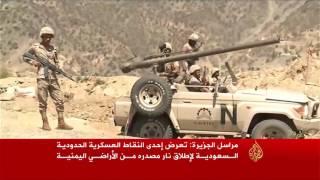 إطلاق نار من الأراضي اليمنية على الحدود السعودية