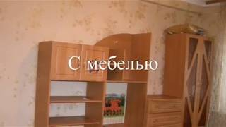 недвижимость в Донецке.1-но комнатная на Заперевальной.0713394339