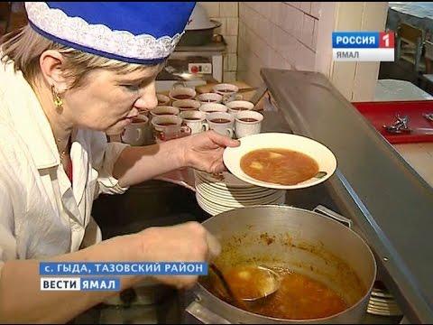 Сельский праздник живота. Столовая поселка Гыда знаменита не только на Ямале
