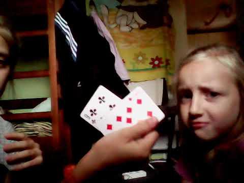Играть в карты в игру ведьма играть в карты уно онлайн бесплатно