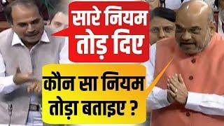 फंस गई Congress, Amit Shah ने  पूछा – UN की मॉनिटरिंग है तो kashmir अंदरूनी मसला कैसे ?