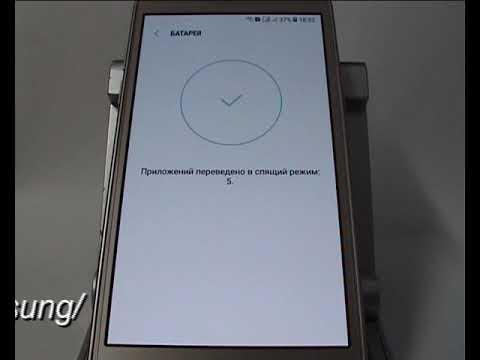 Спящий режим для приложений в Samsung