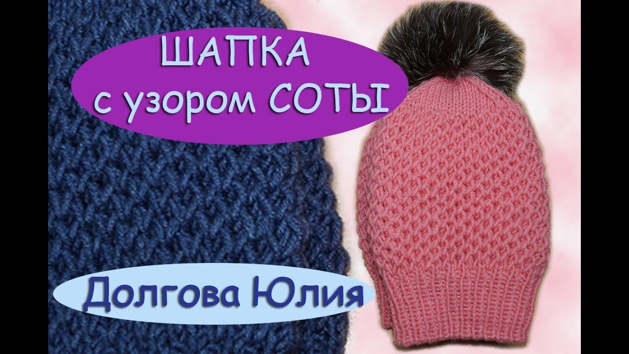 женские шапки гандончиков спицами схема вязания