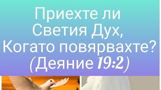 Откровението (Гл. 1) на Иисус Христос,  което Му даде Бог!!!