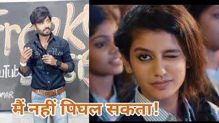 Priya Prakash Varrier  Main Nhi PIGHLUNGA!😊😊   Oru Adaar Love