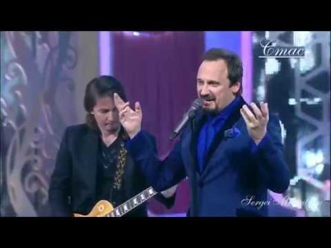 Stas Mihaylov - BEST SONGSиз YouTube · С высокой четкостью · Длительность: 2 ч36 мин58 с  · Просмотры: более 8.176.000 · отправлено: 19-8-2014 · кем отправлено: MELOMAN MUSIC