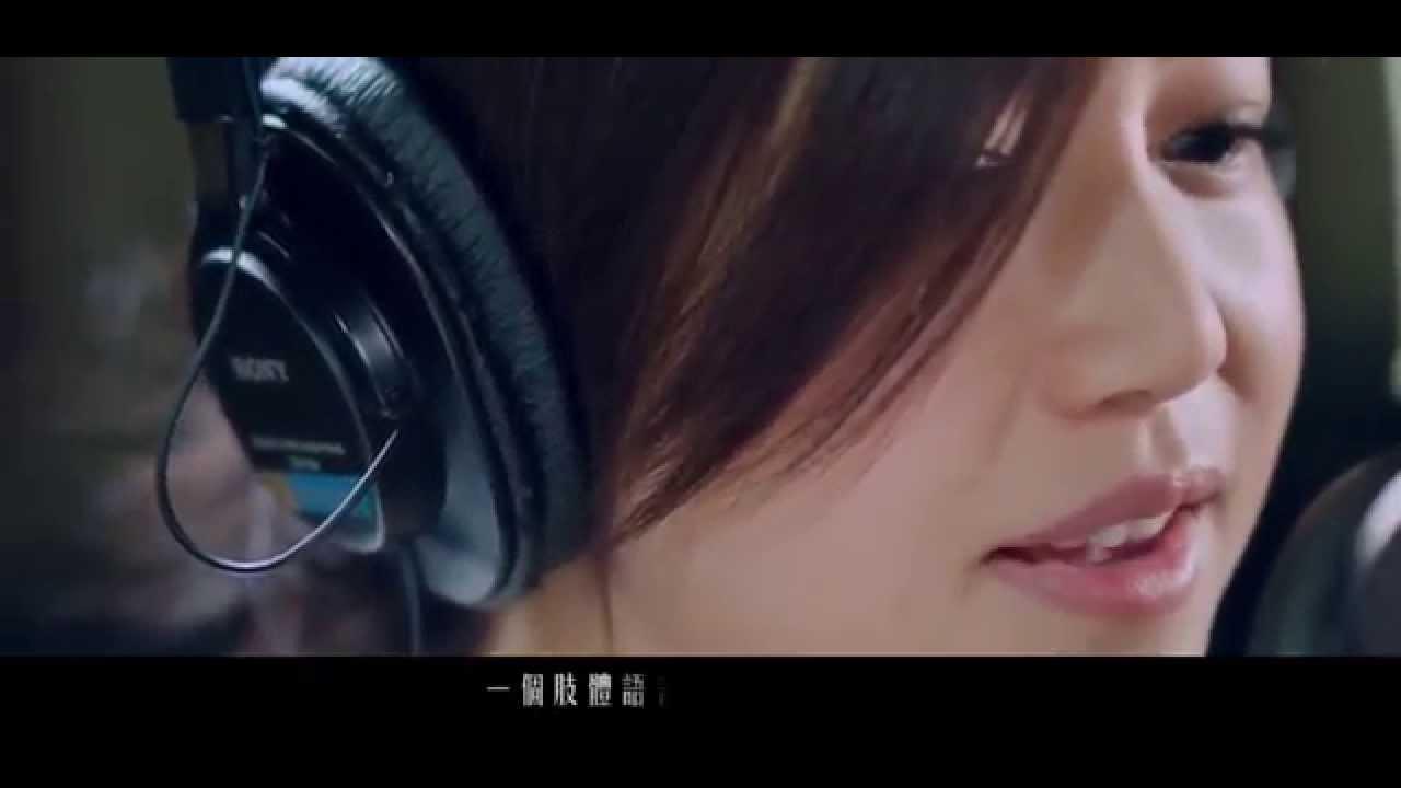 【HD】陳曉×陳妍希-愛如初見MV [Official Music Video]官方完整版 - YouTube