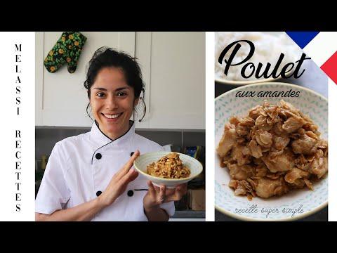 poulet-aux-amandes---recette-super-simple-et-délicieuse-//-melassi-recettes