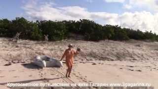 Остров Собачий Карибские острова(Видео зарисовка с необитаемого острова под названием Dog или Собачий остров. Преодоление прибойной волны..., 2015-09-18T07:08:19.000Z)