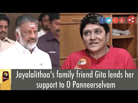 Late J. Jayalalithaa's Friend Gita Reveals Secrets on O Panneerselvam's resignation as TN CM