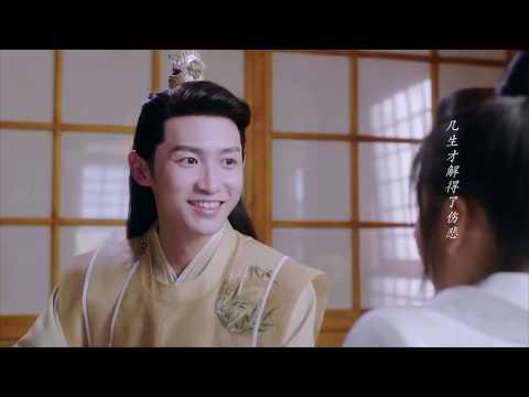 [ENG SUB] Dr. Cutie Ep 14 P1   Huang Junjie, Sun Qian, Zha Jie