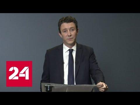 Петр Павленский похвастался своим мощным влиянием на французскую политику - Россия 24