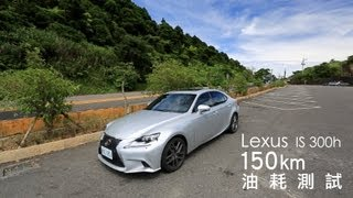 Lexus 車系