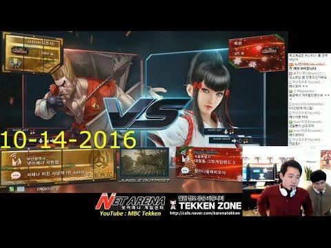 [Tekken 7 FR]Justice(Paul) vs...