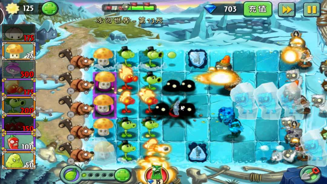 plants vs zombies 2 chinese ice age day 13  youtube