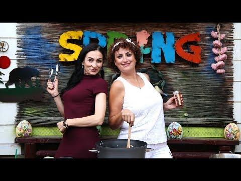 Heghineh Family Vlog #48 - Կարինեի բաղադրատոմսը - Հեղինե (in Armenian)
