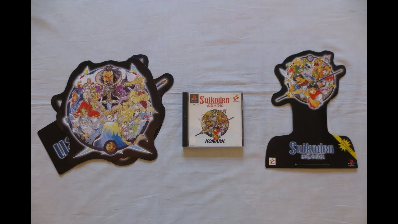 Retro Video Game Promo Collection (PART 72) – Suikoden Standee + Display Sign (Konami,PS1)