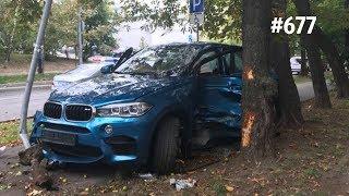 ☭★Подборка Аварий и ДТП/от 12.09.2018/Russia Car Crash Compilatio#677/September2018/#дтп#авария