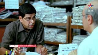 Star Gold Select HD - Premiering Gour Hari Dastaan 8th April, Saturday, 9 PM
