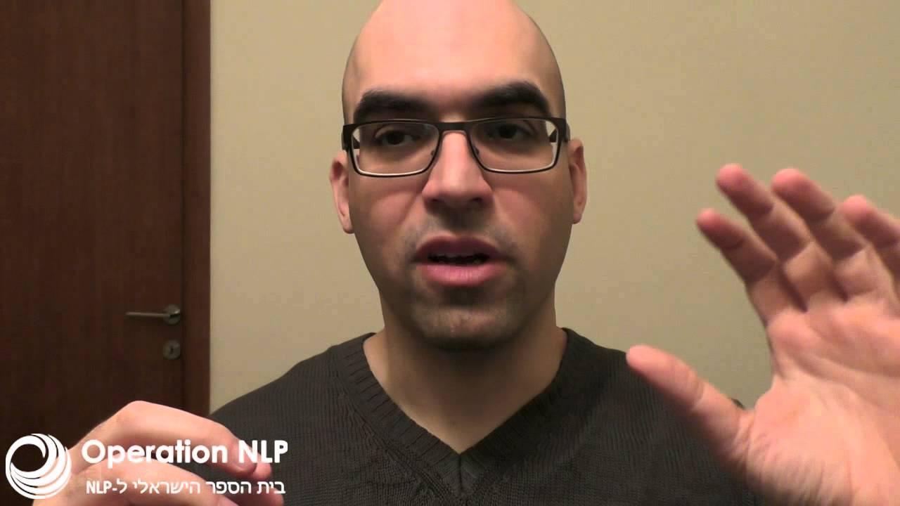 מרתון דצמבר: מהו תרגיל ה- NLP הפשוט שעומד בינך לבין ביטחון עצמי מפלדה?