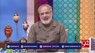 Subh E Noor - 01 November 2017 - 92NewsHDPlus