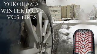 seat ibiza 1 2 tsi yokohama winter drive tires