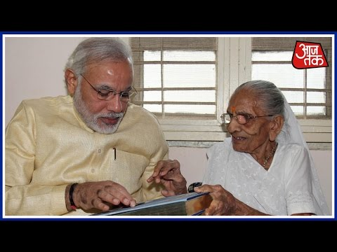Prime Minister Narendra Modi's Celebrates Birthday With His Mother