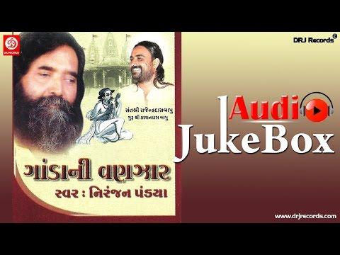 Ganda Ni Vanjar | Audio Song | Nonstop| Niranjan Pandya