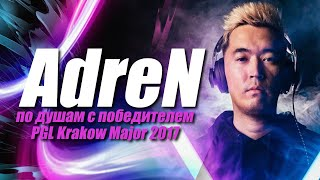 Adren - Long-desired interview with the Major champion!