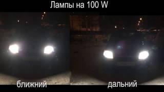 LADA GRANTA - УСТАНОВКА 100W ЛАМП СРАВНЕНИЕ СО ШТАТНЫМИ