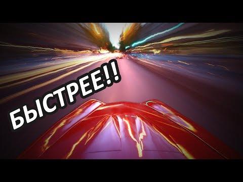 ОЧЕНЬ БЫСТРАЯ ИГРА - TrackMania 2