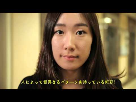 Iris Recognition Video in Japanese from IRIENCE CO., LTD. in Korea