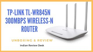TP Link TL WR845N 300Mbps Wireless N Router White (Hindi).