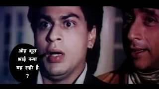 """Chamatkar"" (1992) Vs ""Blackbeard's Ghost"" (1968)"