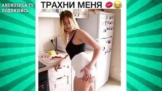 Подборка лучших вайнов #3 Смешные Русские и Казахские видео приколы 2017