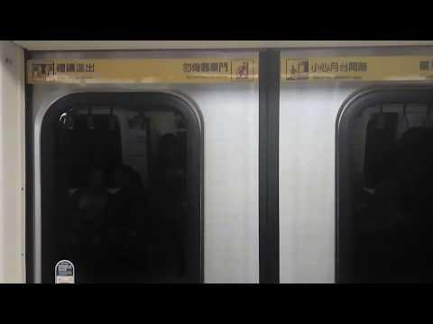 台北捷運446型列車往南勢角 三重至松江南京