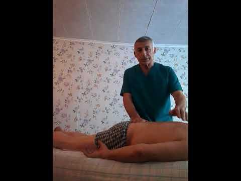 После массажа спины болит нога что делать
