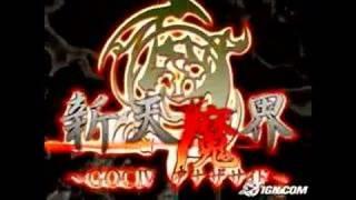 Generation of Chaos Sony PSP Trailer - GOC IV PSP Japanese