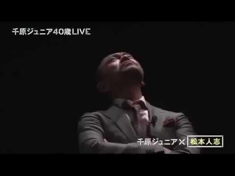 松本人志 TVではできないすべらない話!