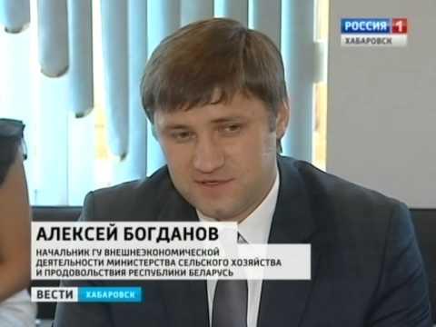 Вести-Хабаровск. Договор с Беларусью