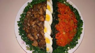 """Новогодний салат """"Сельдь под новой Шубой"""". Постный салат на Праздничный стол"""