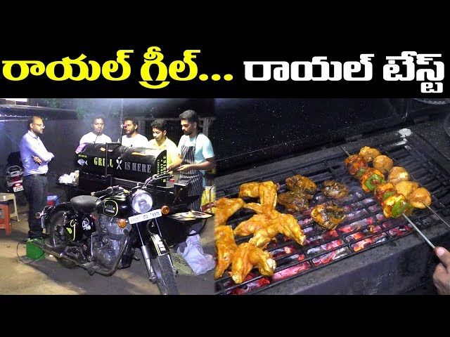 Royal Gril Chicken | Rajamundry Famous Grill | Tasty Chicken Kababs | Tikka | Fish And Prawns