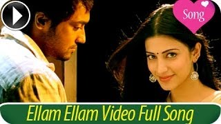 ellam Ellam Natham Video Full Song | 7th Sence Malayalam Movie 2013 | Surya | Shruthi Haasan [HD]